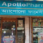 Apollo Pharmacy Franchise at Belgharia, Kolkata