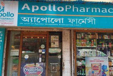 Apollo Pharmacy Franchise at Belgharia, Kolkata
